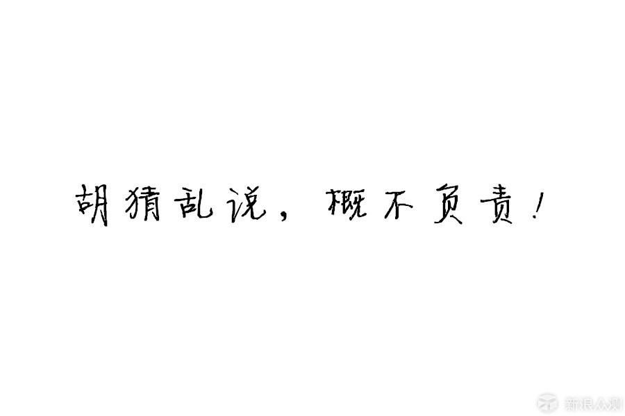 2018世界杯音乐之战_新浪众测