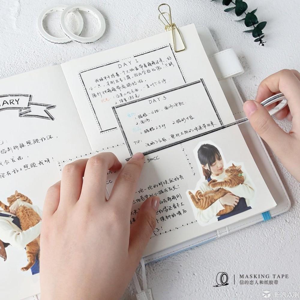 手账素材打印黑白高清