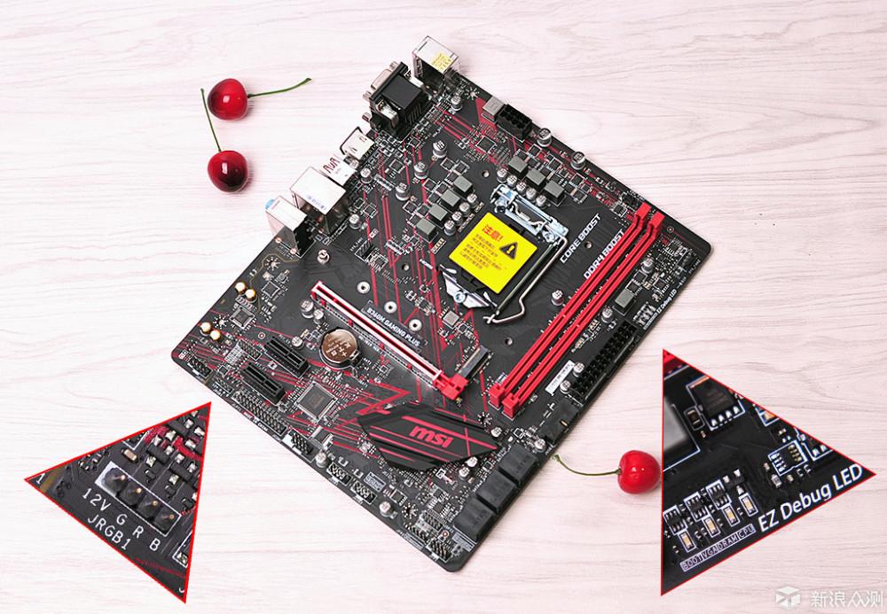 为友攒i5+GTX1050Ti主机,玩吃鸡还可以design_新浪众测