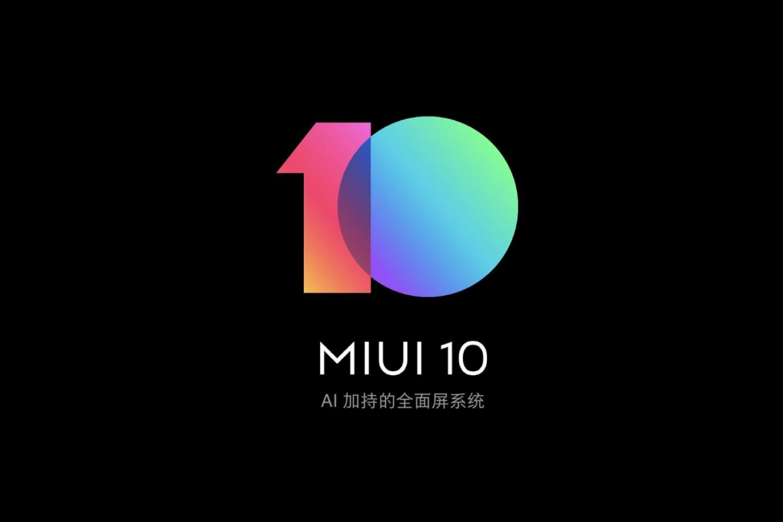 MIUI 10系统,是否真的十全十美呢?