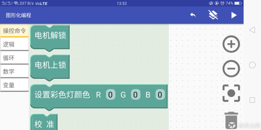 兼容积木的编程启蒙无人机Ghost开箱评测_新浪众测