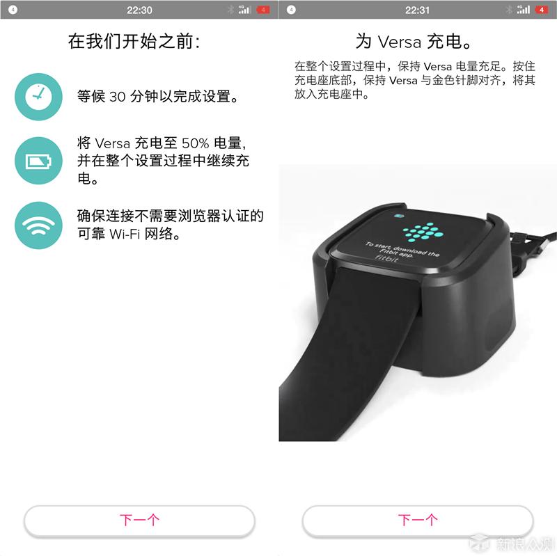 Fitbit Versa智能手表_新浪众测