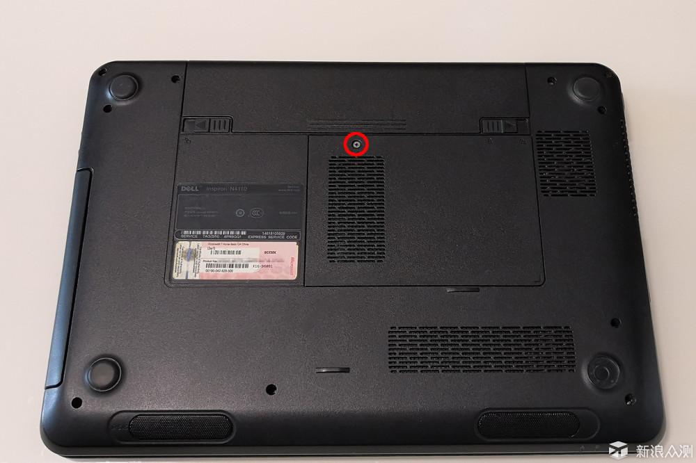 戴尔Inspiron 14R N4110 清灰加内存换SSD小记_新浪众测