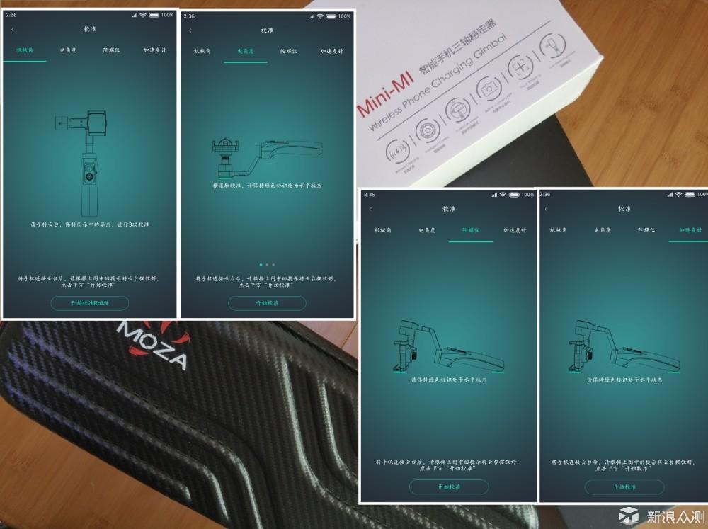 魔爪Mini-MI稳定器—当希区柯克走进盗梦空间_新浪众测