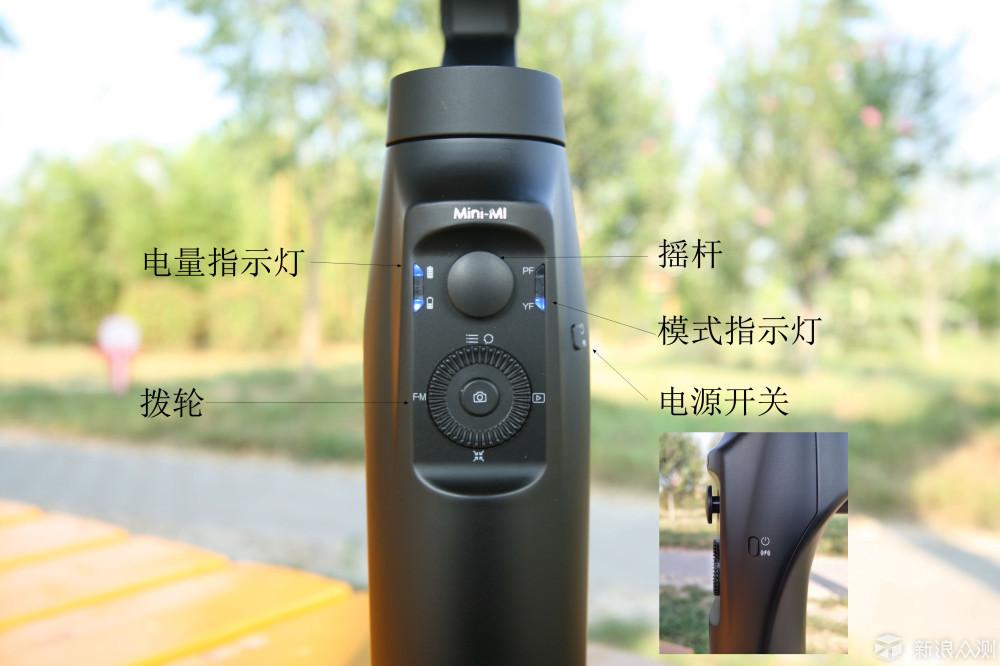 一身本领的魔爪Mini-MI稳定器还需修炼_新浪众测