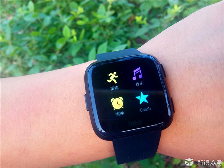 颜值与实力并存才是硬道理-fitbit手表体验_新浪众测