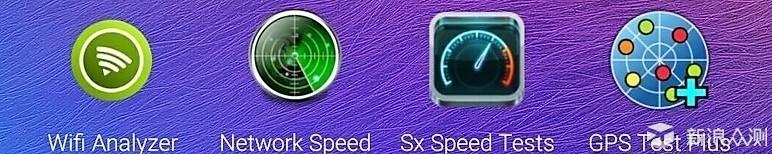 关于手机信号,你了解多少?_新浪众测