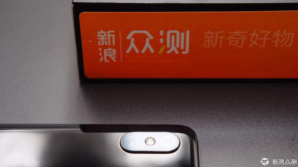 真旗舰、无短板—小米8手机体验_新浪众测