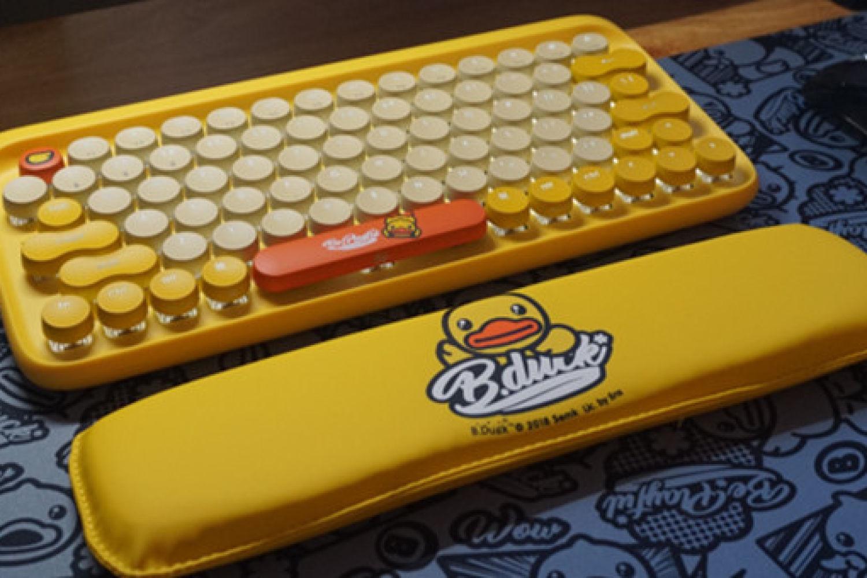 这一把键盘,你家媳妇可舍不得让你跪