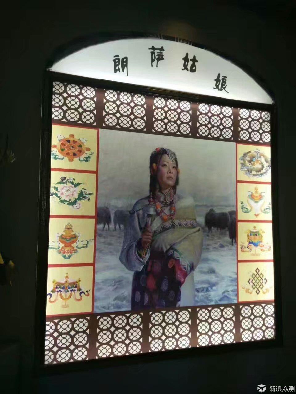 等一个人,在去一次西藏_新浪众测