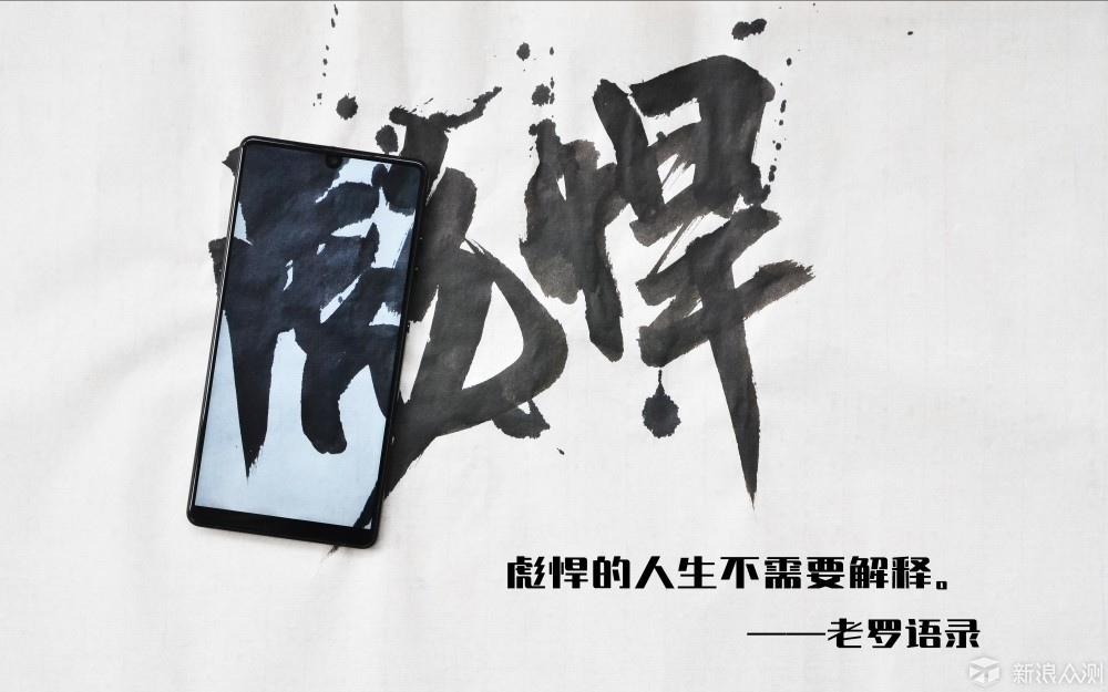 """""""大浪淘沙始见金!""""_新浪众测"""