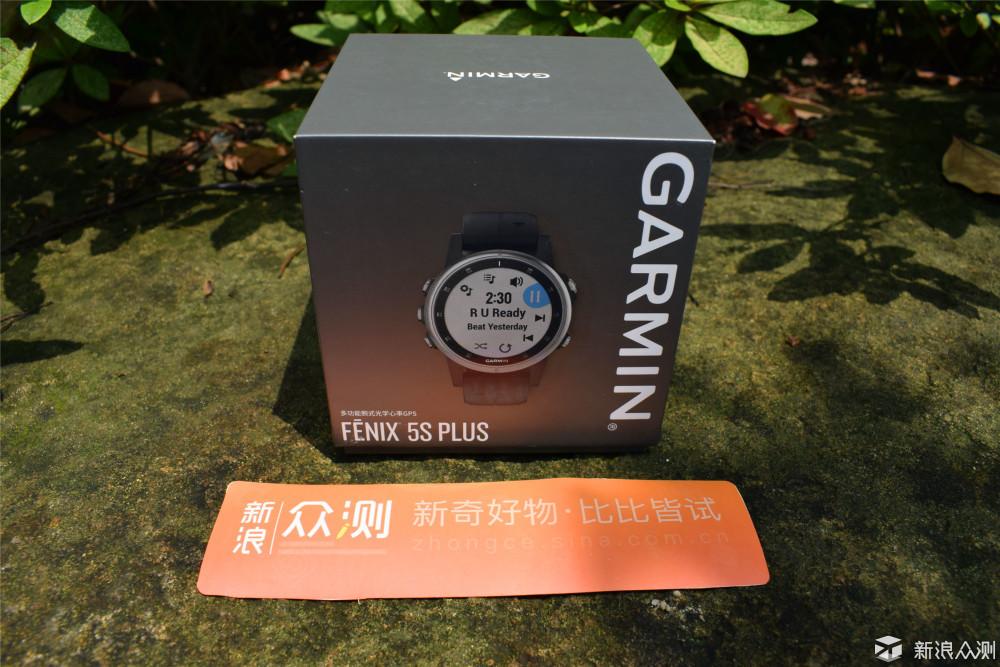多种测试,读懂 GARMIN FENIX 5S PLUS运动腕表_新浪众测