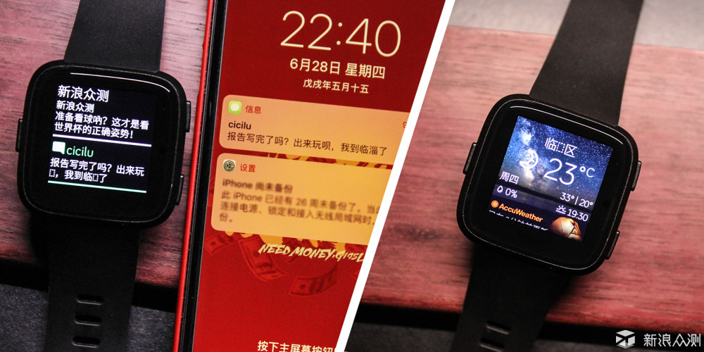 """生活、健身""""助手""""Fitbit Versa智能手表体验_新浪众测"""