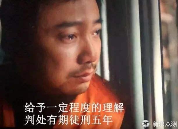 《我不是药神》观影报告_新浪众测
