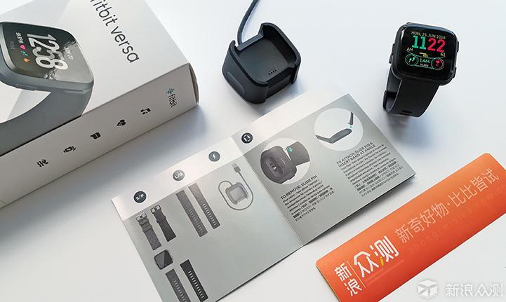 手腕上的健康智能伴侣Fitbit Versa手表评测_新浪众测