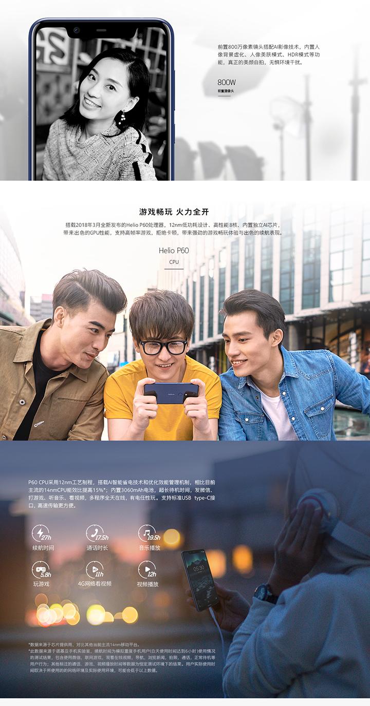 Nokia X5手机免费试用,评测