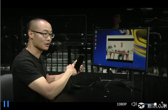 主角沦为配角,三星Note 9发布会讲述了这些!_新浪众测