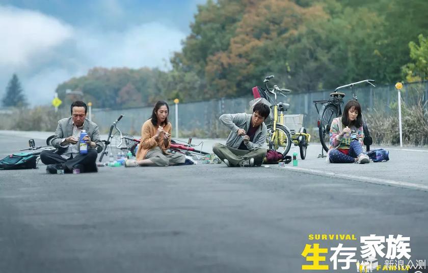 【试片】《小偷家族》:偷来的家,因何动人?_新浪众测