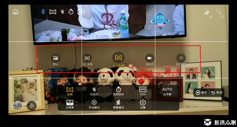 用手机记录生活点滴——智云SMOOTH4体验评测_新浪众测