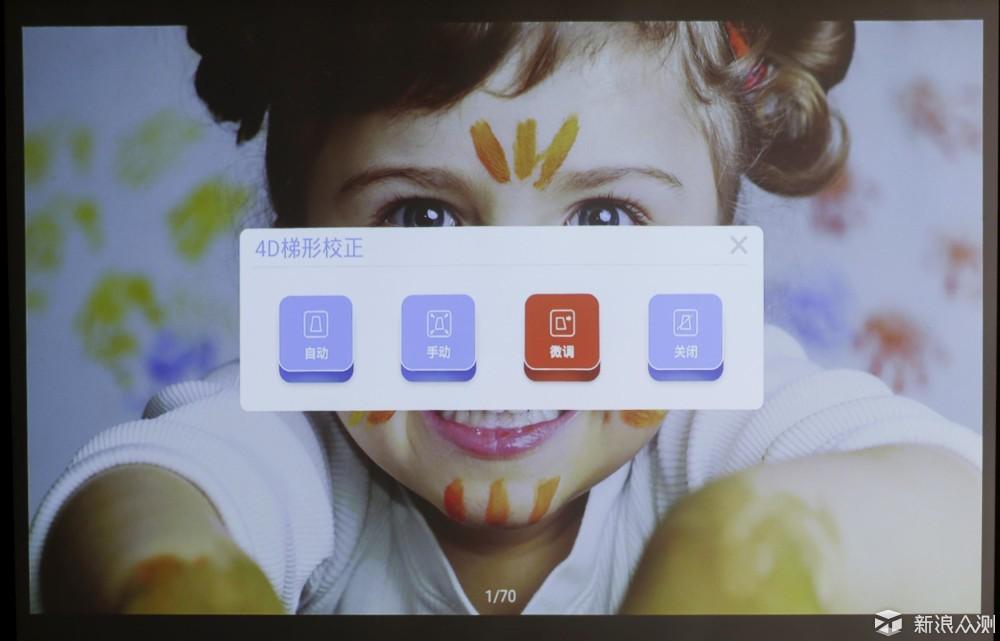 """""""黑科技""""傍身,使用简便的神画Q1智能投影机_新浪众测"""