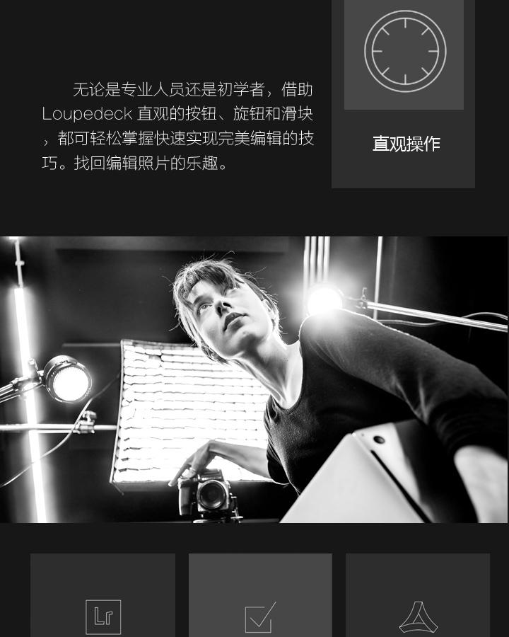 Loupedeck+快捷调色键盘