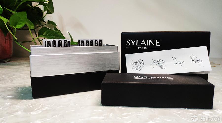 一款高档奢华的化妆品-法国SYLAINE玻尿酸评测_新浪众测