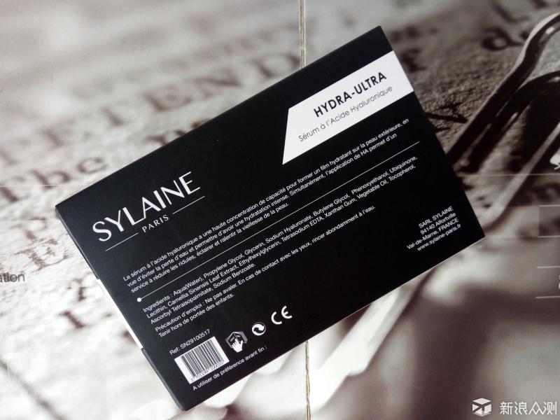 轻松呵护好自己的皮肤,Sylaine玻尿酸精华液_新浪众测