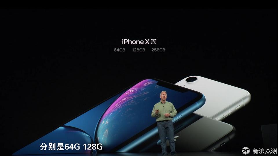 别出心裁的解读方式,带你看完苹果秋季发布会_新浪众测