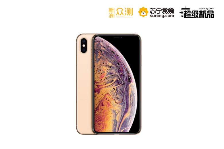 iPhone XS Max免费试用,评测