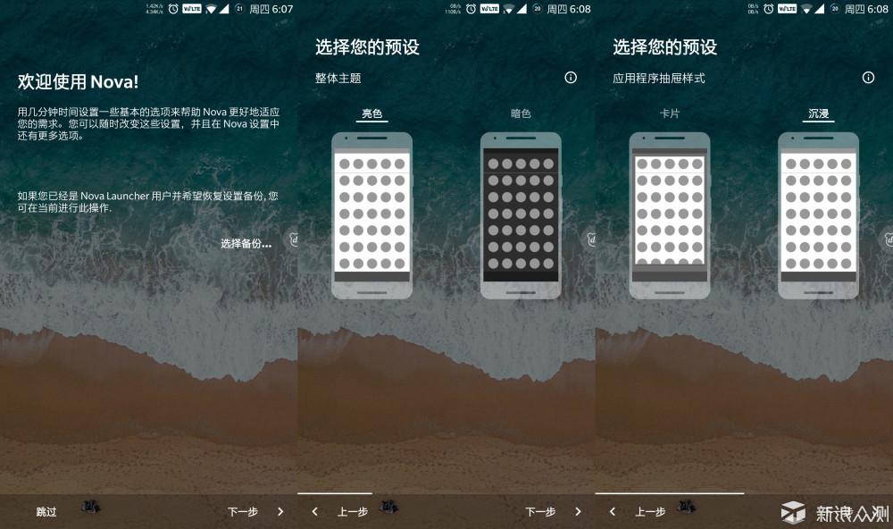 最小0.01M:用这些软件,安卓手机更流畅!_新浪众测