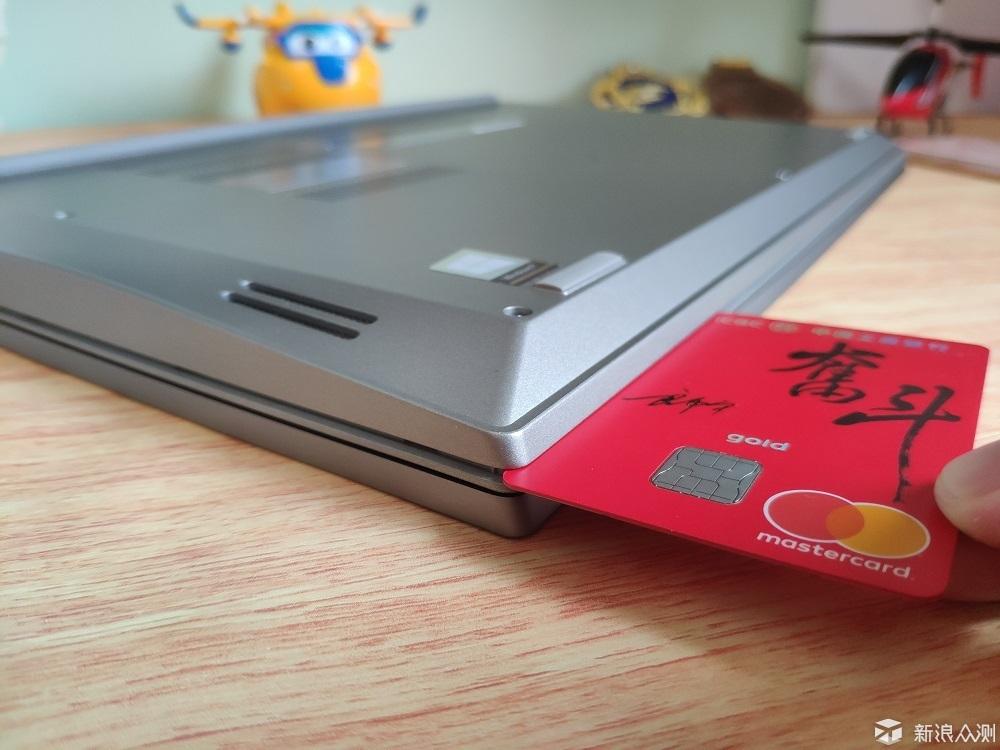 ThinkPad E580_新浪众测