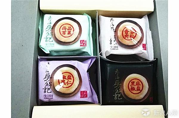中秋佳节送啥礼,家乡风味月饼缓乡愁_新浪众测