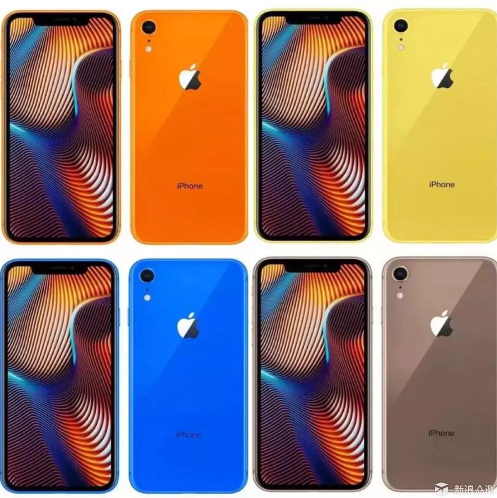 苹果(Apple)2018秋季新品发布会爆料汇总_新浪众测