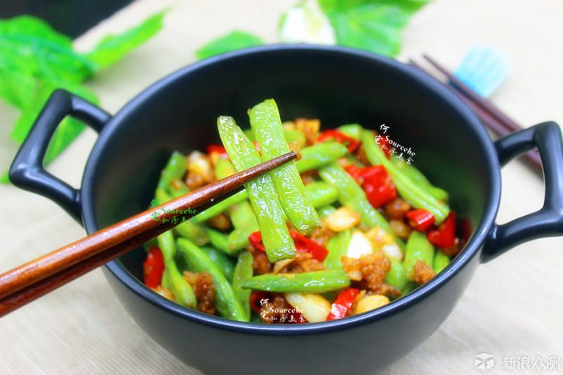 干煸四季豆这么做,干香辣爽,实在太好吃!_新浪众测