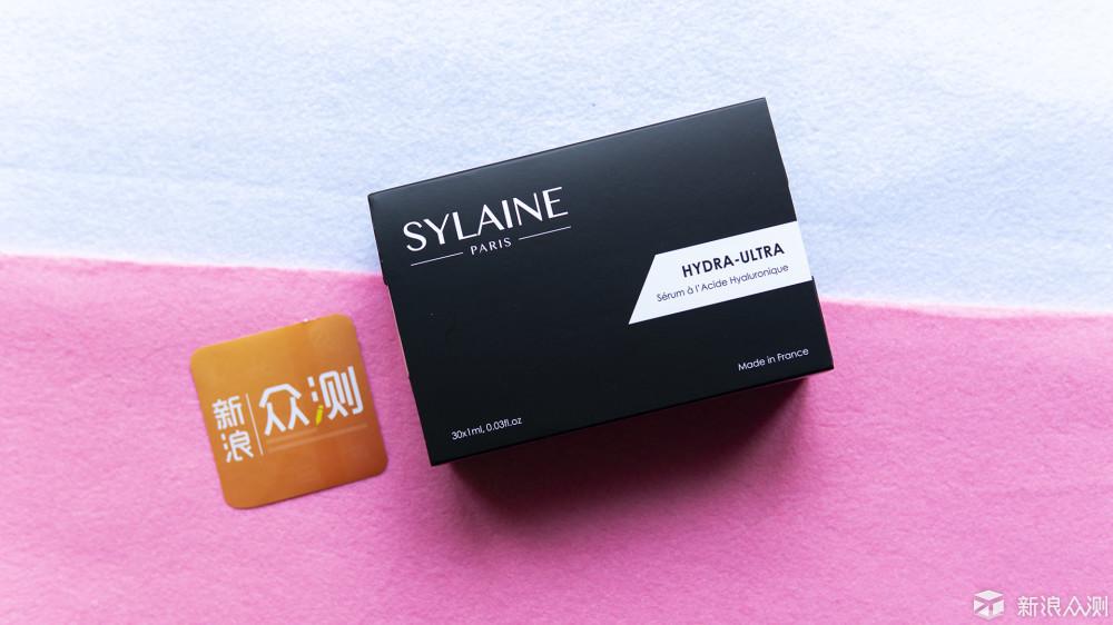 保湿养颜新选择,法国Sylaine高保湿精华液体验_新浪众测