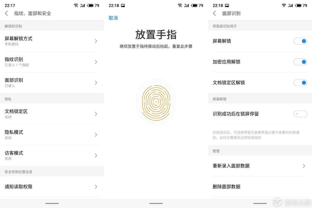魅族国民手机初体验——魅族V8体验评测_新浪众测