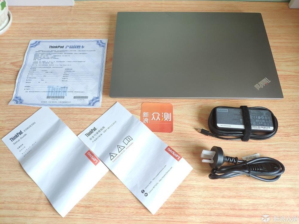 迈向理想的一大步——ThinkPad E580深度体验_新浪众测