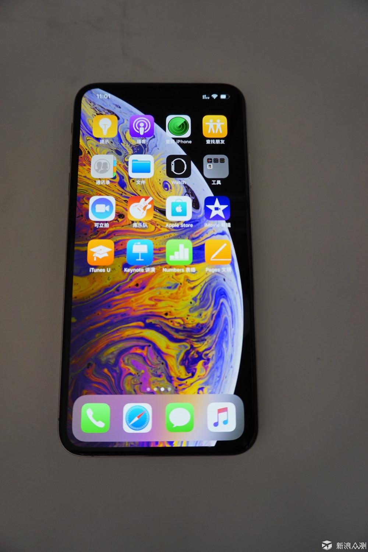 iPhone XS Max评测:极致奢华,果粉必备_新浪众测