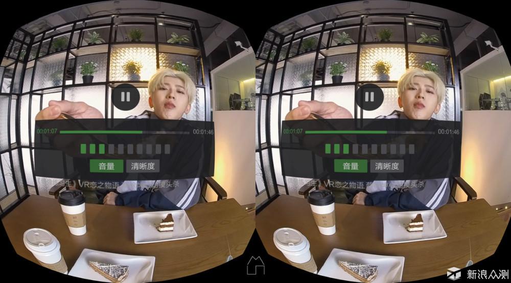 后现代VR眼镜——小怪兽2VR一体机上手详评_新浪众测