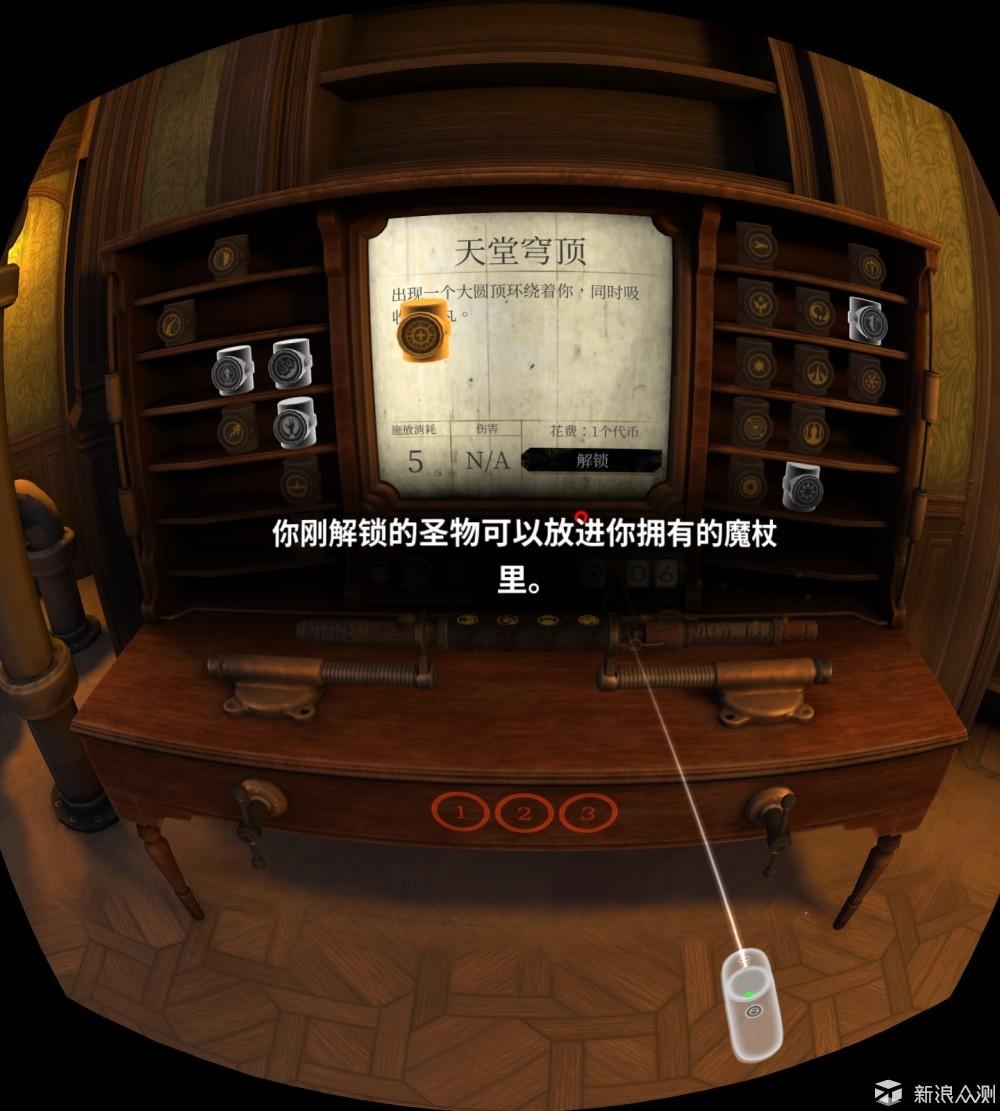 蜕变,不止¥100——Pico G2 VR一体机深度体验_新浪众测