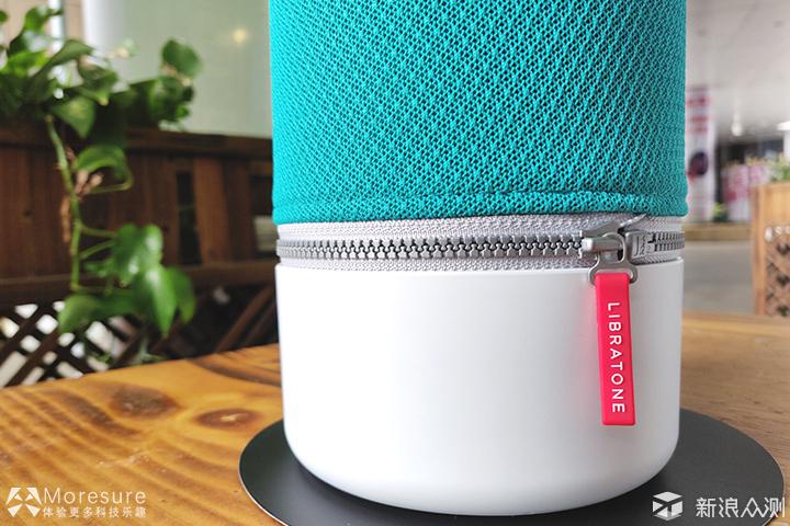 智能才是主流:小鸟Zipp2家用音箱体验_新浪众测