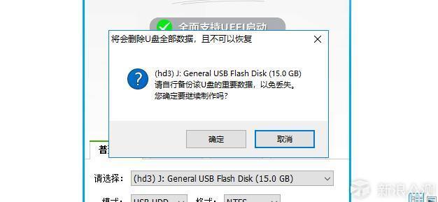 关于固态硬盘的安装看这一篇就够了(上篇)_新浪众测