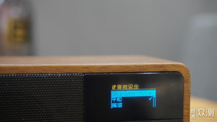 留声岁月,不负深情——山进海顿数字收音机_新浪众测