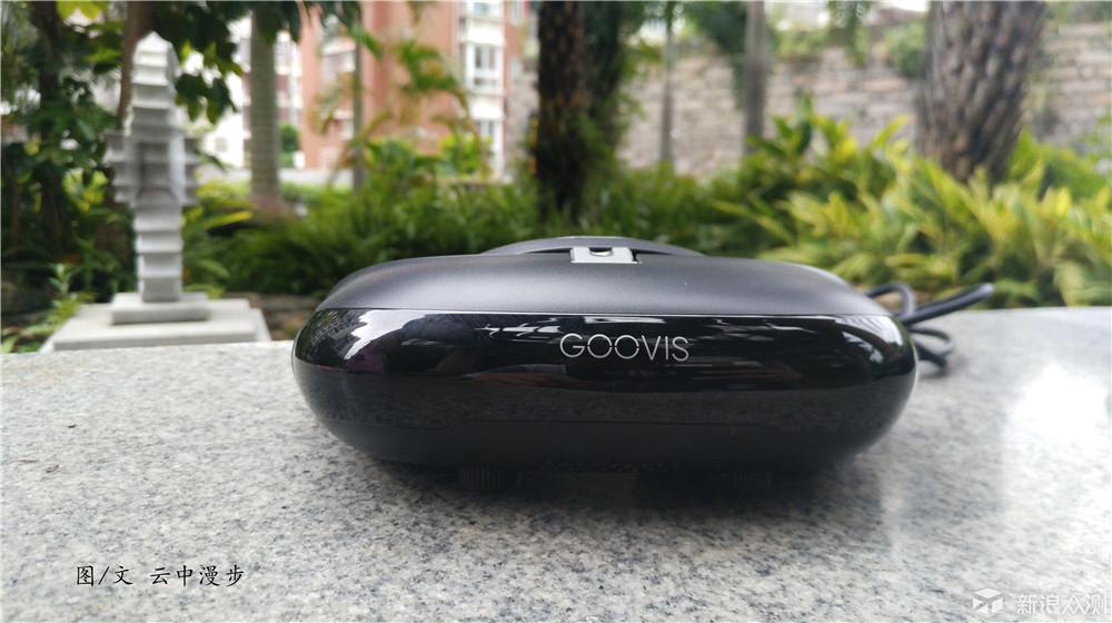 超清无颗粒GOOVIS G2专属你的私人3D影院_新浪众测