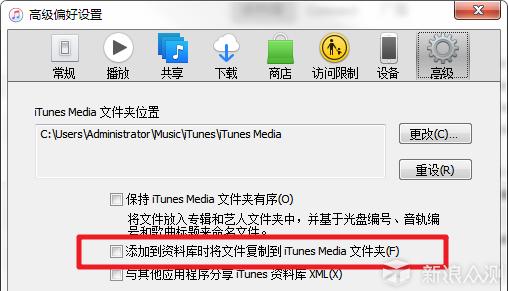 """无需""""同步"""",利用iTunes将音乐导入到iPhone_新浪众测"""