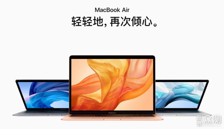 苹果新MacBook Air,提升到底多大?_新浪众测