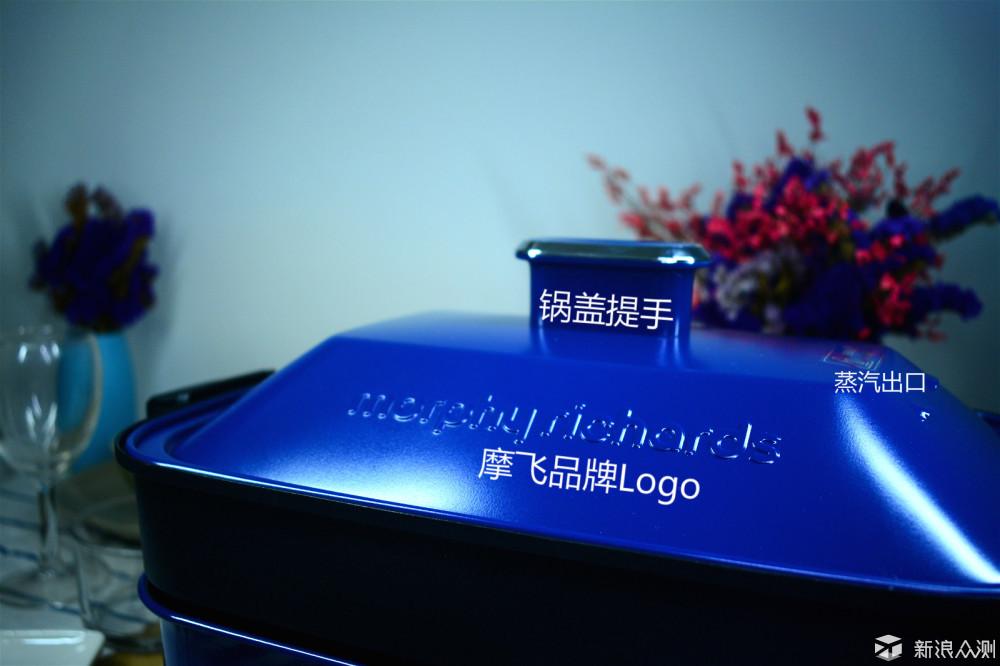 除了有颜值还很有实力,摩飞MR9088电烤锅_新浪众测