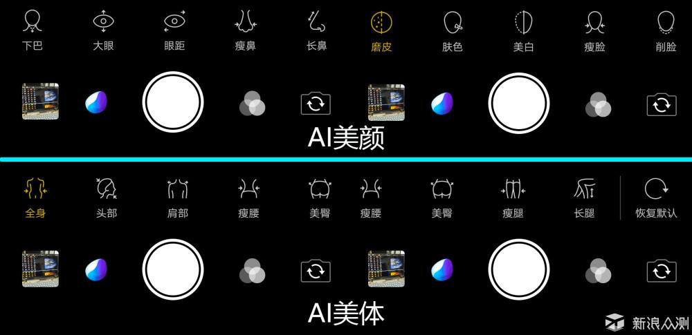 【Vivo X23】差异化博弈的高手_新浪众测