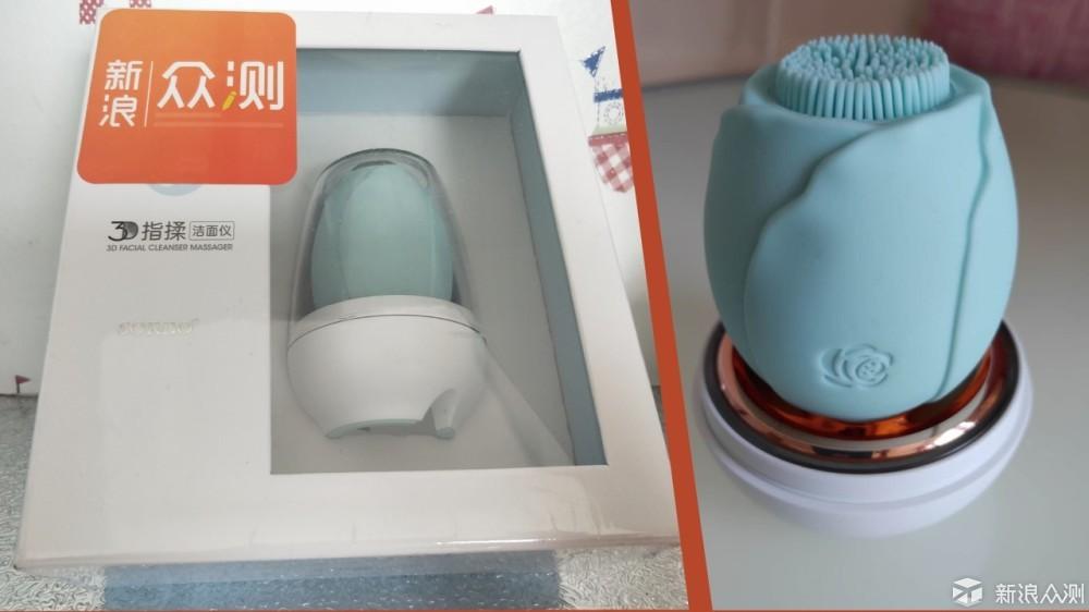 绽放的玫瑰——SORBO智能3D揉拍洁面仪评测_新浪众测