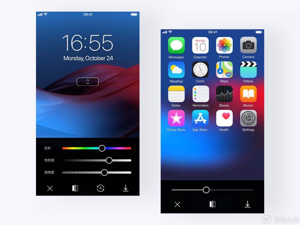 再小众的需求都应该被满足,iPhone 应用推荐_新浪众测